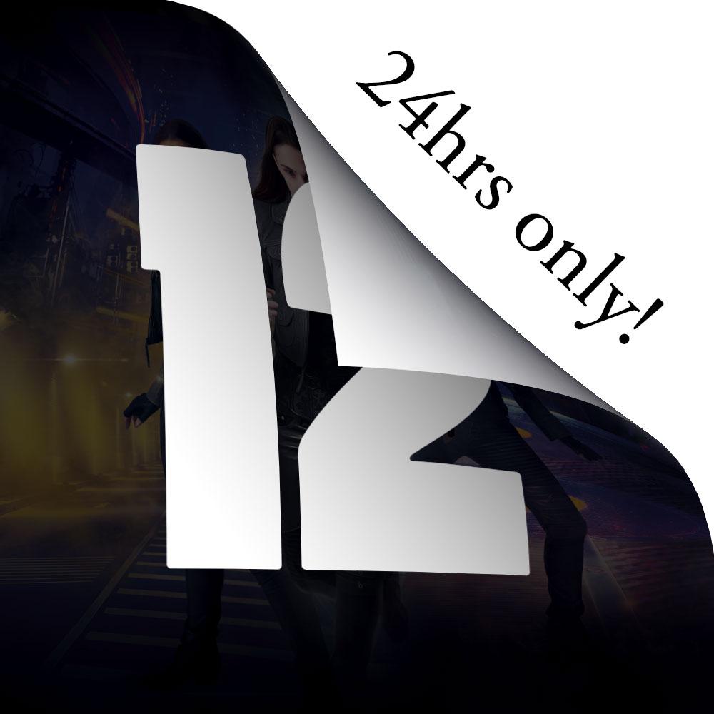 Day 12 revealed!